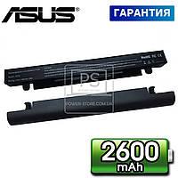 Аккумулятор батарея для ноутбука Asus A41-X550A