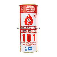 Забрасываемый огнетушитель Пожарный-101