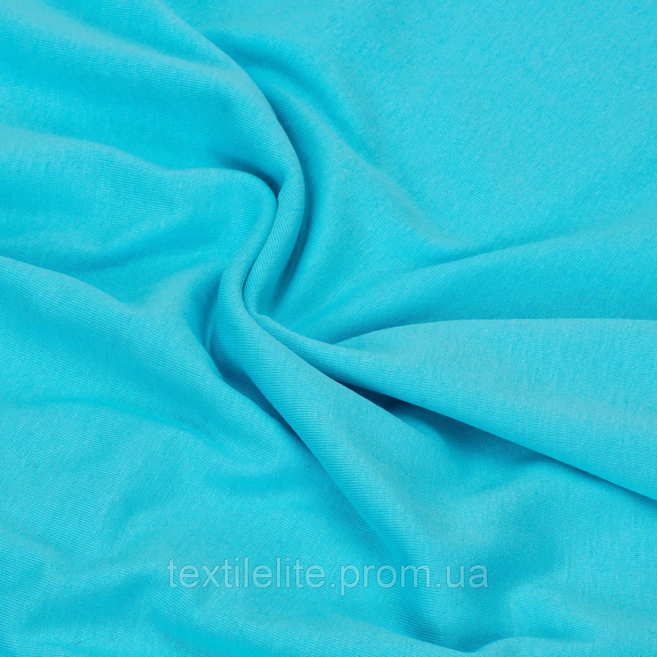 Трикотажная ткань кулирка цвет бирюзовый «Arctic», хлопок 100%