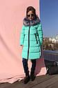 Пальто детское зимнее Вики2 ТМ Нуи Вери - Размеры 116, фото 6