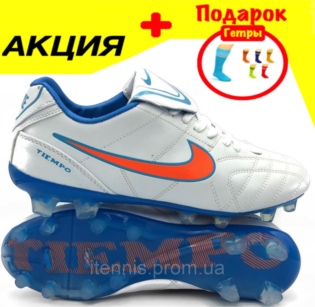 Футбольные бутсы Nike TIEMPO (р.40-44) NEW U-007T-5