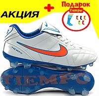 Футбольные бутсы Nike TIEMPO (р.40-44) NEW U-007T-5, фото 1
