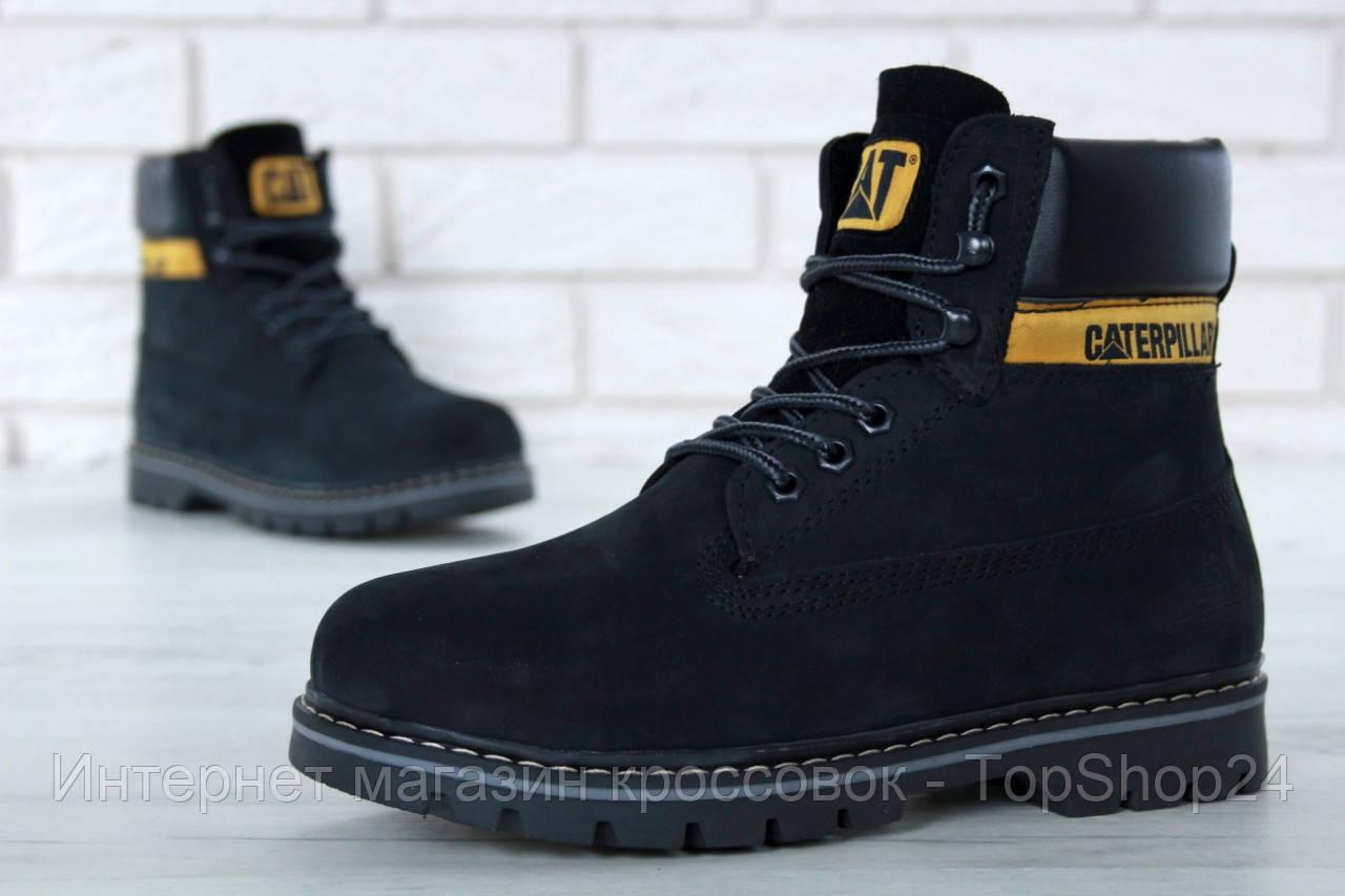 """Зимние ботинки на меху Caterpillar """"Black"""" (Черные) (реплика А+++ )"""