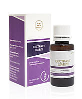 Шалфея экстракт, антисептическое, противовоспалительное, мочегонное действие, понижает уровень сахара в крови