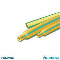 Трубка термоусадочная 70/35 мм желто-зеленая, 1 метр Polimon