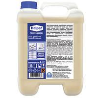 Средство для удаления жировых и масляных загрязнений (ежедневная уборка)