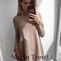 Женское платье нарядное расклешенное 42 44 46 размер Новинка 2018