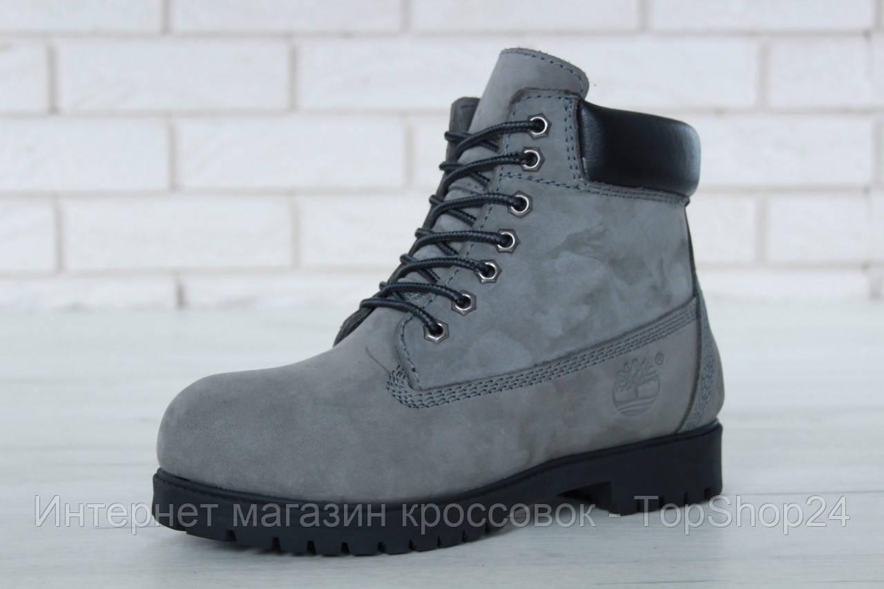 "Зимние ботинки на меху Timberland Classic Premium ""Grey"" (Серые) (реплика А+++ )"