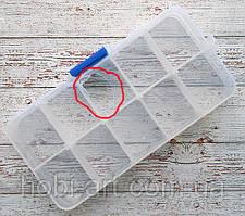 Органайзер пластиковий №03, на 10 комірок. УЦЕНКА