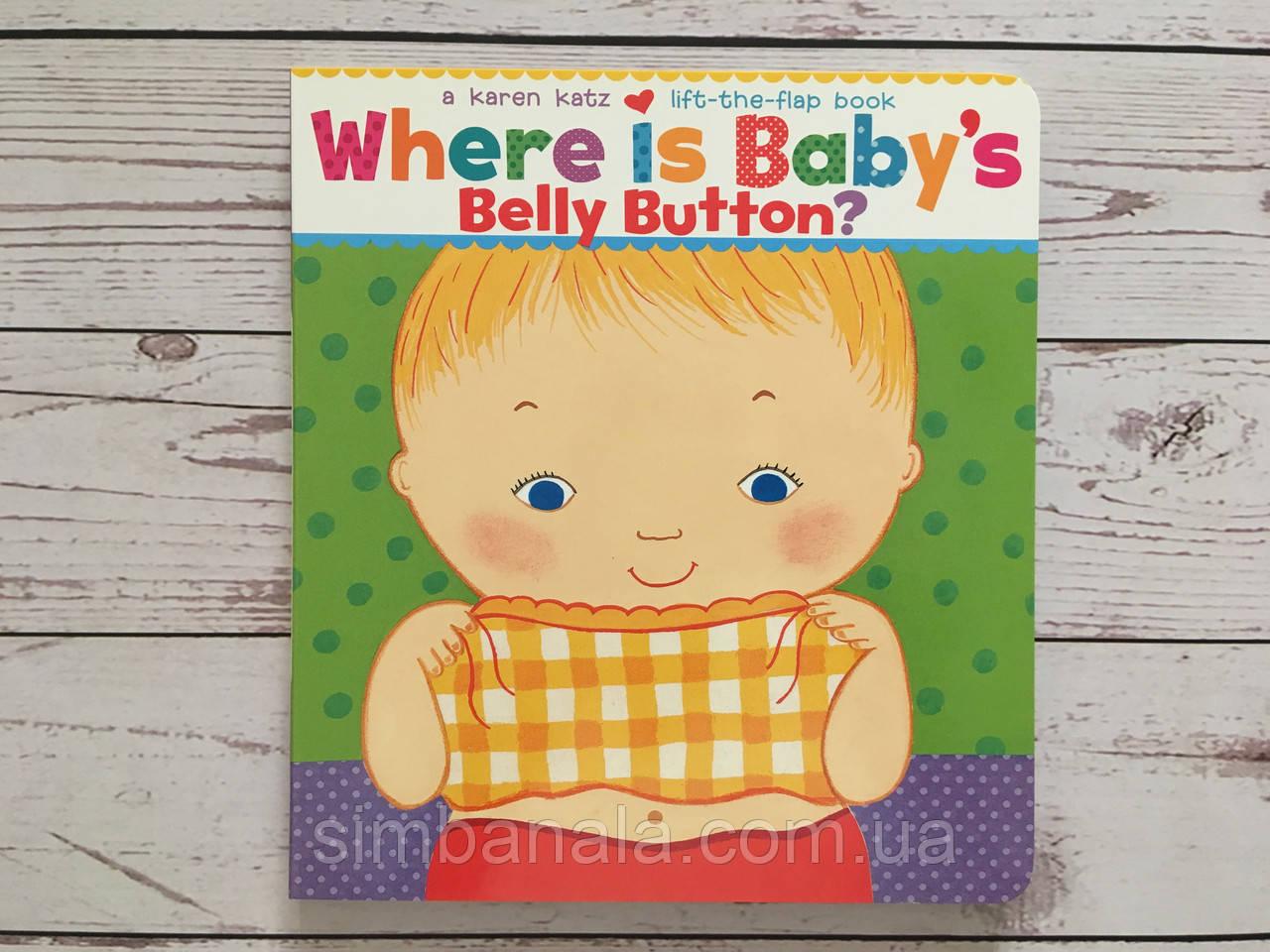 Детская книга на английском Where is baby's belly button?