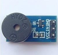 Модуль с динамиком (buzzer)_x000D_ Transistor Driver FZ0497