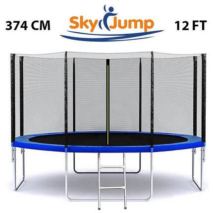 Батут SkyJump 12 фт., 374 см.з защитной сеткой и лесенкой, фото 2