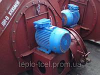 Дымосос ДН-10. ДН-9 . ДН-9-1500.