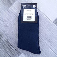 Носки мужские термо махровые хлопок BFL, размер 41-47, ассорти, HA18, фото 4