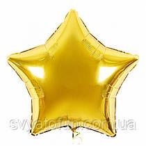 """Фольгированный шар звезда золото 18"""" 301500O Flexmetal"""