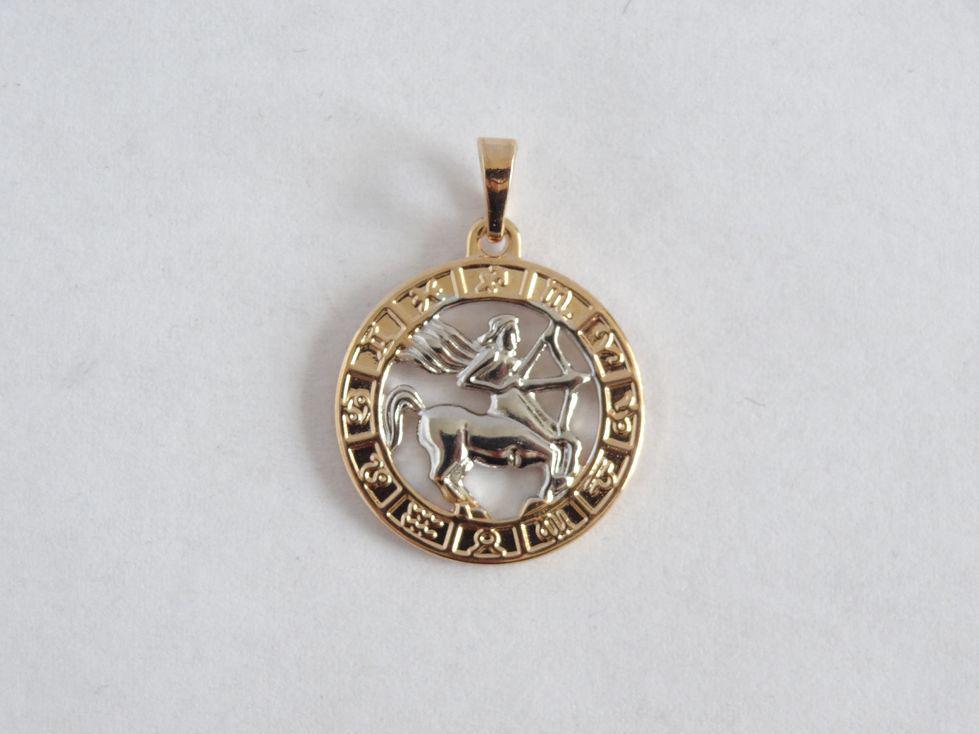 Кулон знак зодиака Стрелец 142724