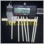 Аксессуары для насосов и компрессоров