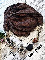 Шарф - бусы (шарф с бусами), Коричневое кружево