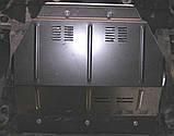 Металлическая (стальная) защита двигателя (картера) Fiat Ulysse II (2002-2010) (V-1,8 D; 2.0 Hdi 109 FAD), фото 3