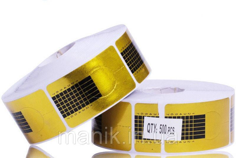 Формы одноразовые золотистые -500 шт