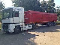 Послуги по перевезенню вантажів, зернових культур та мінеральних добрив