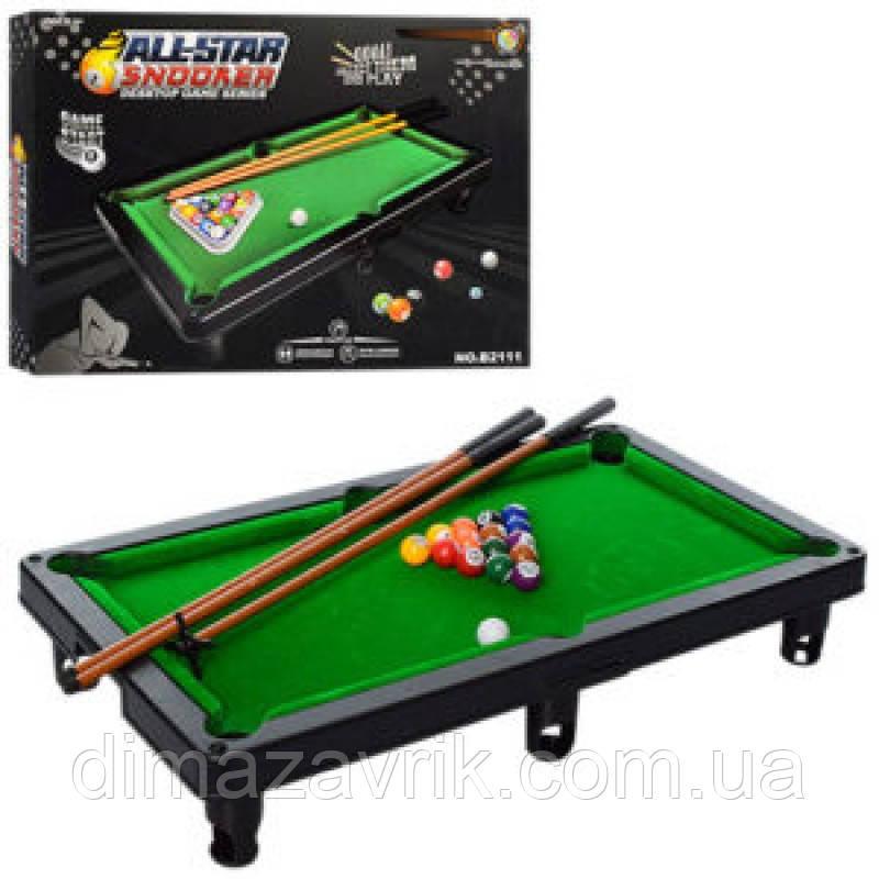 Игровой стол Бильярд B2111