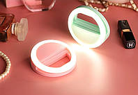 Светодиодное кольцо для селфи, Selfie Ring Light SG04, подсветка для селфи