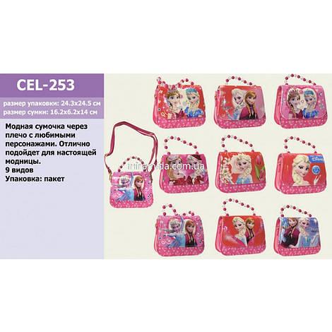 """Сумка CEL-253 """"F""""(40шт) 4 вида, в пакете"""
