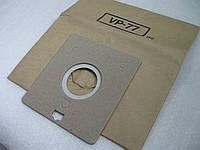 Мешок бумажный одноразовый для пылесосов Samsung VP-77,  DJ97-00142A