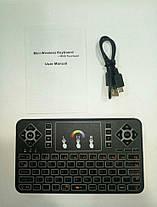 Беспроводная клавиатура Mini Keyboard Q9, фото 2