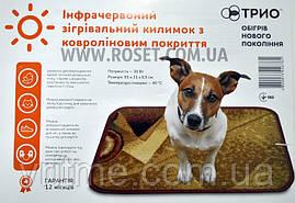 Інфрачервоний теплий килимок з покриттям з ковроліну з підігрівом 50 х 34 см 30W