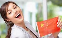 Базовый курс китайского