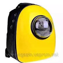 Space pets рюкзак для животных (желтый)  Рюкзак для тварин
