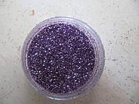 Песок для дизайна ногтей темный фиолет .