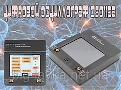 Електронний осцилограф DSO112A