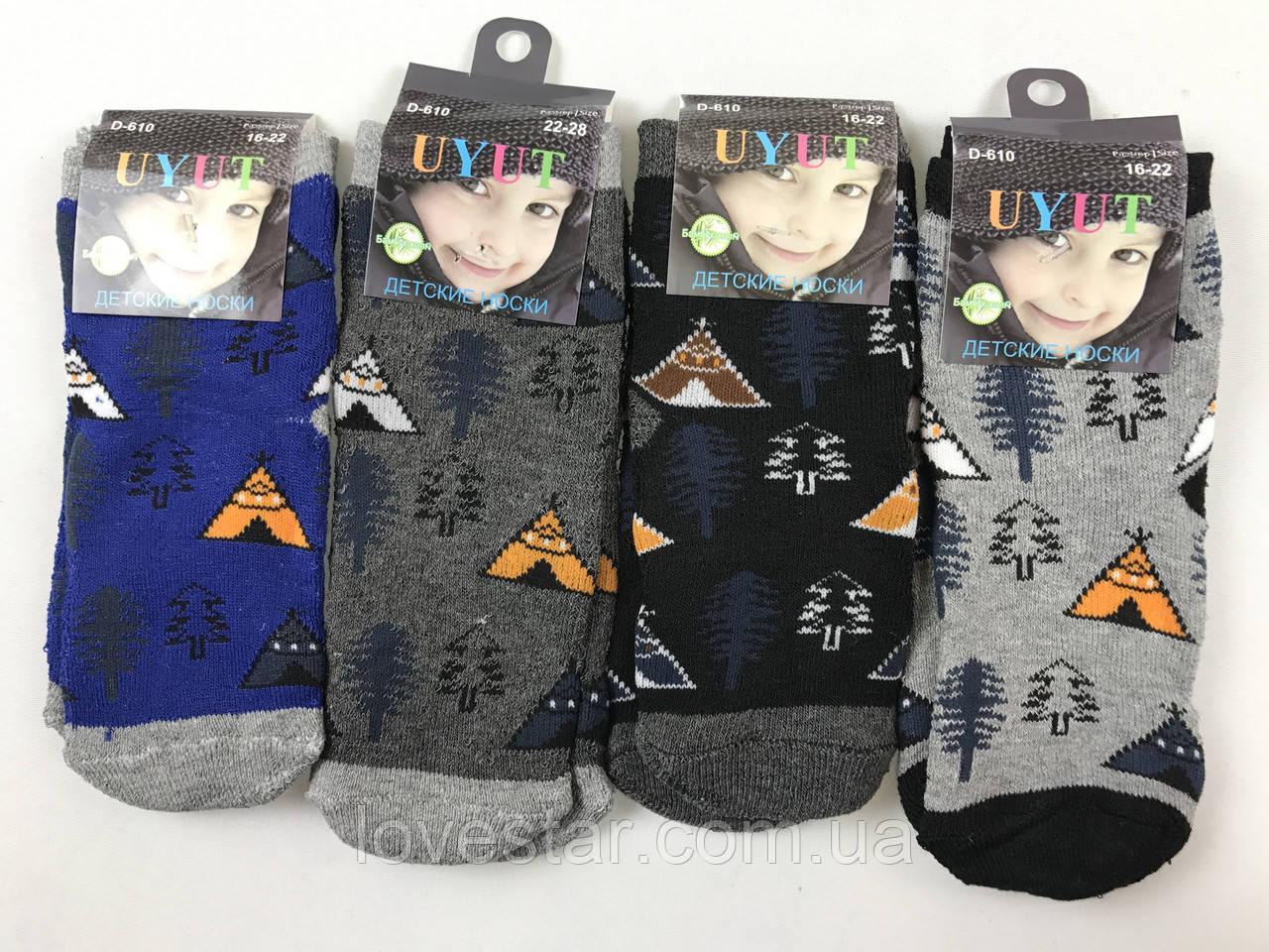 Детские махровые носки Уют 75%бамбука Р.р S