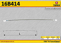 Полотно вольфрамовое L-300мм,  TOPEX  16B414