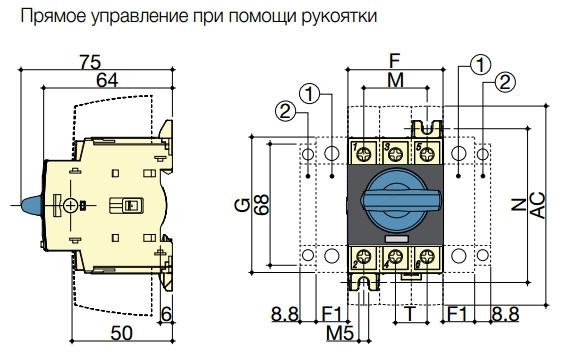 https://images.ua.prom.st/139613358_w640_h2048_rub_chert.jpg?PIMAGE_ID=139613358