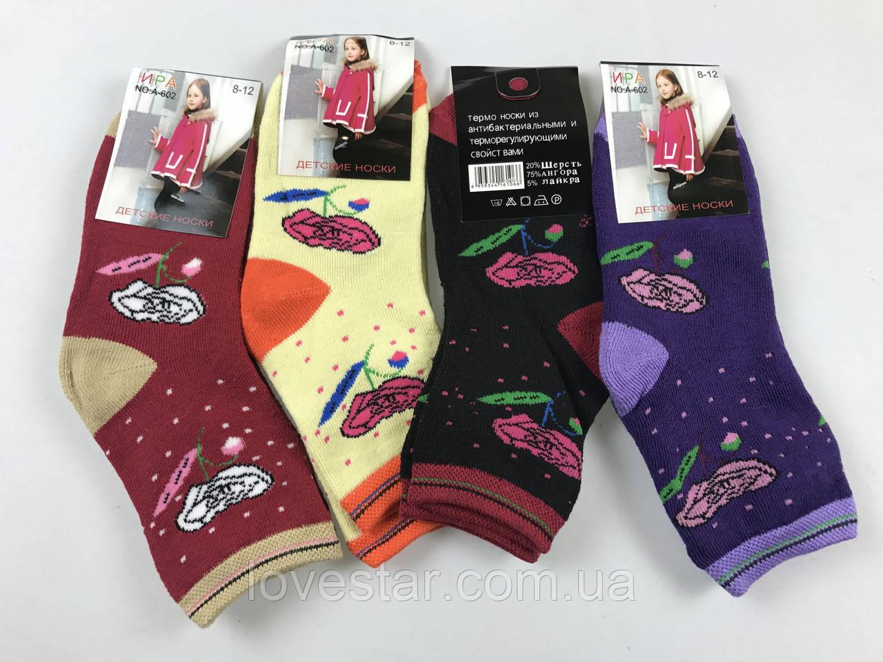 Детские махровые носки Ира 75%ангоры Р.р L