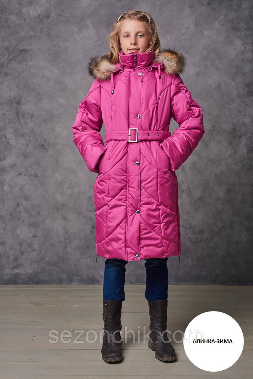 Пуховики на девочку зимние с мехом удлиненные