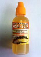 Флюс паяльный FRAI-32.7 (канифольный, безотмывочный, безгалогеновый), 10 мл