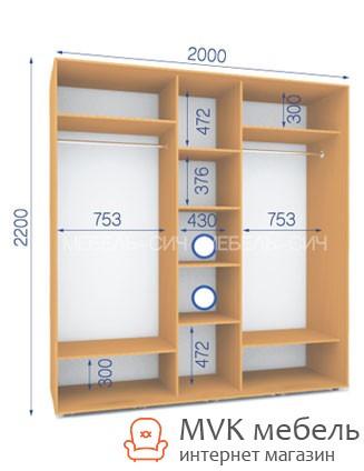Прямой шкаф-купе (11/22-3Ф/2П) 2000х600х2200
