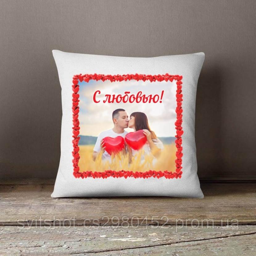 Подушка  c  любовью