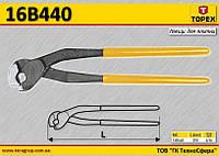 Клещи для работ с плиткой L-200мм,  TOPEX  16B440