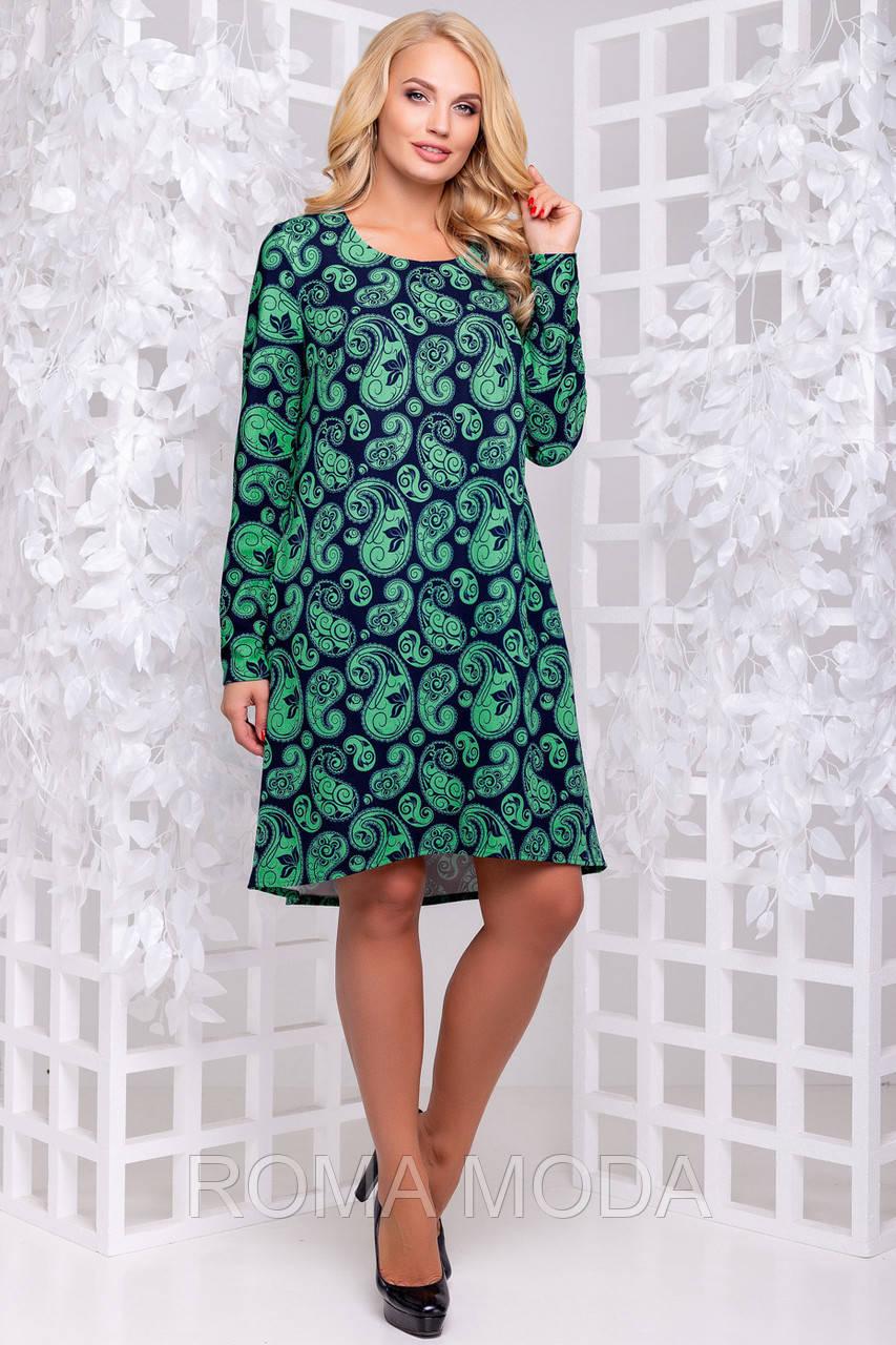 Платье расширенное к низу SV 2862
