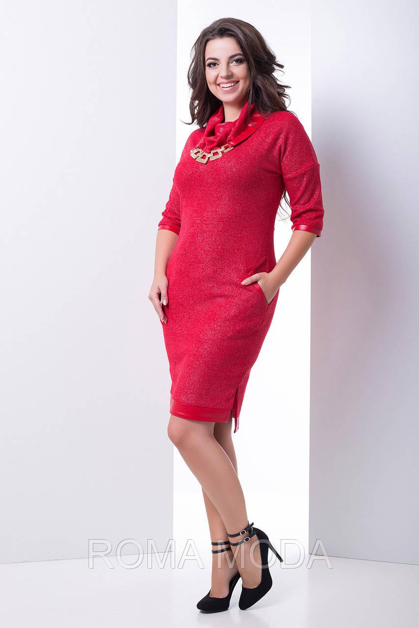 Женское платье   LS Шайни