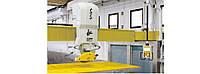Автоматический мостовой фрезерный станок CNC