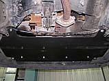 Металлическая (стальная) защита двигателя (картера) Citroen С3 (2002-2009-) (V-1,1; 1,4; 1,6; 1,4D; 1,6D;), фото 2