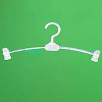 Вешалки для нижнего белья с прищепками WВХ 5