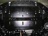 Металлическая (стальная) защита двигателя (картера) Citroen DS3 (2010-) (V-1,6), фото 2